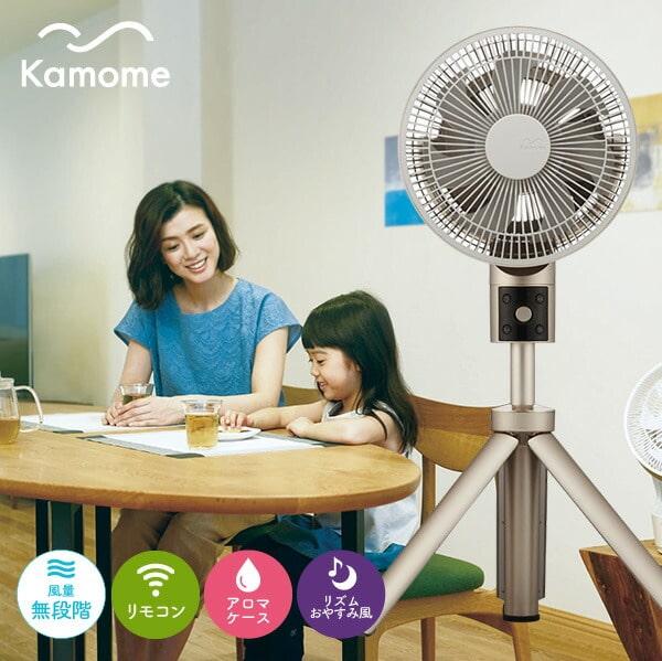 カモメファン/kamomefan Fシリーズ 扇風機 【TLKF-1201D】 おしゃれ デザイン DCモーター(あす楽一時休止中) キャッシュレス 5%還元
