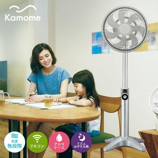 カモメファン/kamomefan 扇風機 【ULKF-1251D】(あす楽一時休止中) おしゃれ デザイン DCモーター キャッシュレス 5%還元