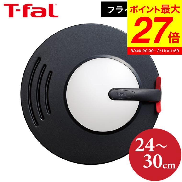 高級な 売り込み ティファール T-fal フライパン カバー t-fal T-FAL あす楽 フライパンカバー K09996
