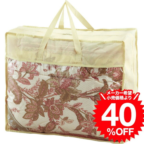 (半額 50%OFF)内祝い お返し 日本製 ダウン85%入掛ふとん(NUF-2730)(スーパーSALE 在庫限り 期間限定)