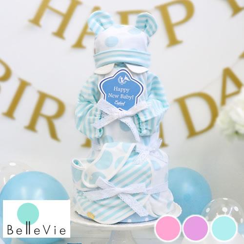 【おむつケーキ 出産祝い】ベルビー アンファン シェリ ダイパーケイク3 おむつケーキ 日本製 高品質 送料無料ギフト 10P03Dec16