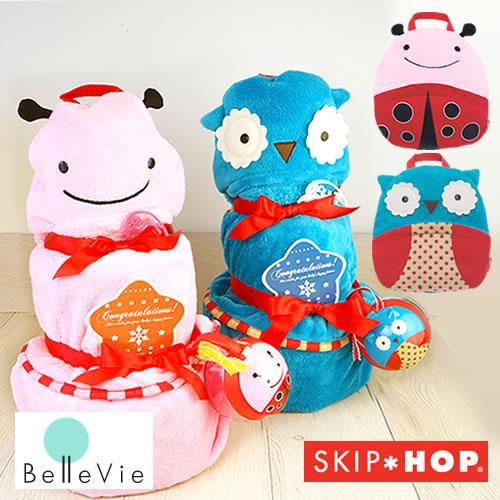 【おむつケーキ】 SKIP*HOP(スキップホップ)ブランケットおむつケーキ