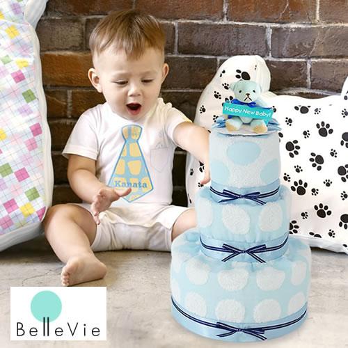【名入れ プレゼント】プリティパッチ お名前入りロンパース おむつケーキセット 出産祝い お誕生日祝い 1歳 ギフト プレゼント 楽ギフ_ 男の子 女の子 10P03Dec16【おむつケーキにプラス】