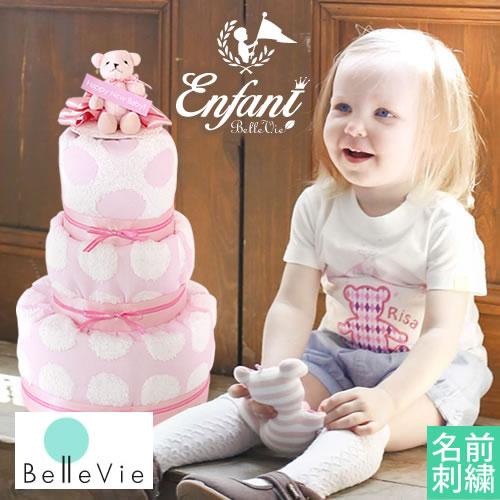 【名入れ 出産祝い】プリティパッチ お名前入りTシャツ おむつケーキセット お誕生日祝い 1歳 ギフト プレゼント 楽ギフ_ 男の子 女の子 10P03Dec16【おむつケーキにプラス】