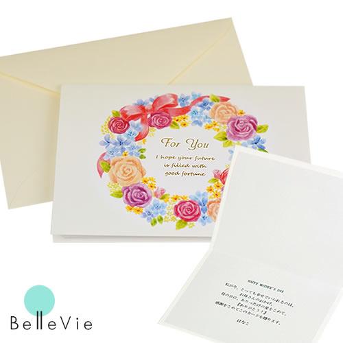 大切な想いを特別なメッセージカードにのせて 信憑 有料メッセージカード 印字サービス ご注文で当日配送