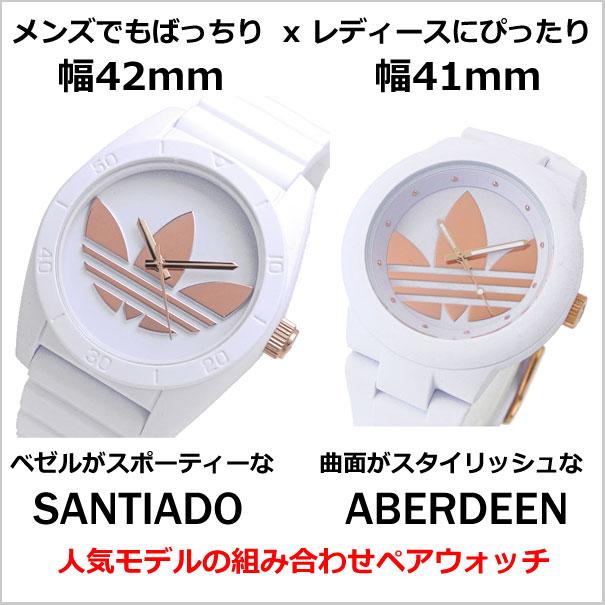 아디다스 オリジナルス adidas originals 쌍 감시 (2 개 세트) 시계 Santiago (산티아고) x ABERDEEN (애 버디 인) 화이트 클로버/맨 즈 ・ 레이디스 겸용 남 여 아디다스 ADH2918 ADH9085
