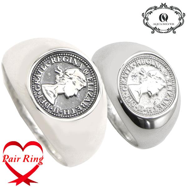 アクアシルバー AQUA SILVER ペアリング(2本セット) 指輪 シルバー925製 AQUA SILVER ASR-177F-1 ASR-177RC-1【幸せのコイン
