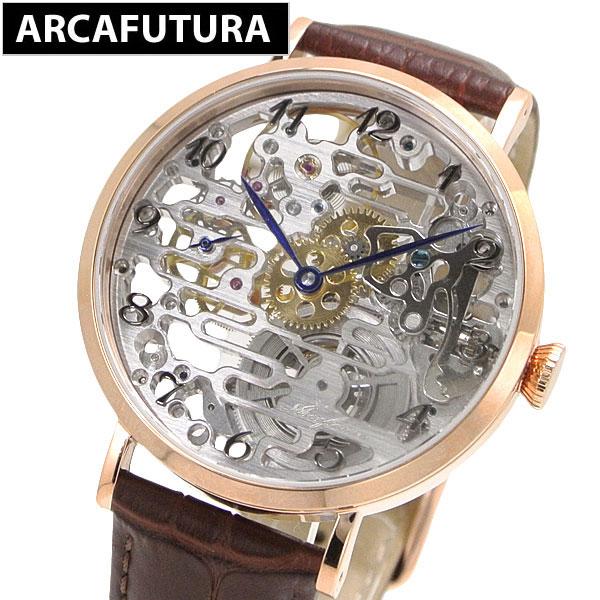 【アルカフトゥーラ 】ARCA FUTURA 腕時計 機械式(手巻き) メンズ・牛革ベルト(ブラウン)アルカフトゥーラ 8322RGBR