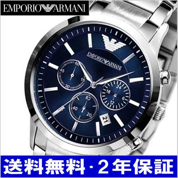 свою знакомую, мужские часы emporio armani ar2448 купить парфюмерии