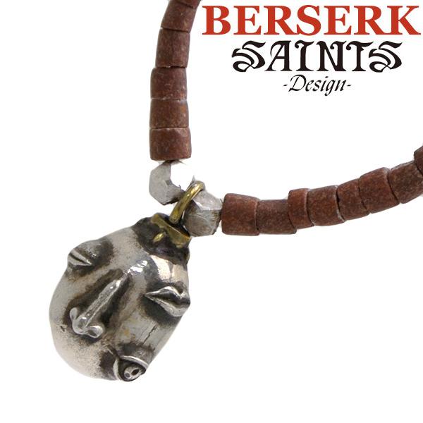 【SAINTS Design セインツ デザイン】BERSERK ベルセルク ベヘリット 覇王 シルバーペンダント ブラウンジェイドネックレス BSS-P-01 正規品