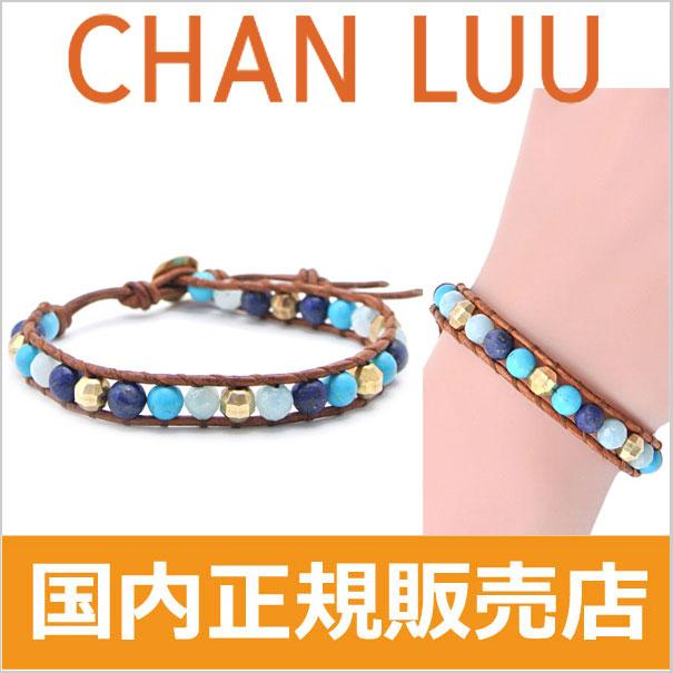 チャンルー CHANLUU 1連ラップブレスレット レディース ストーンビーズミックス BLUE MIX-NATURAL BROWN BG-4793 チャンルー CHANLUU 【115711056】