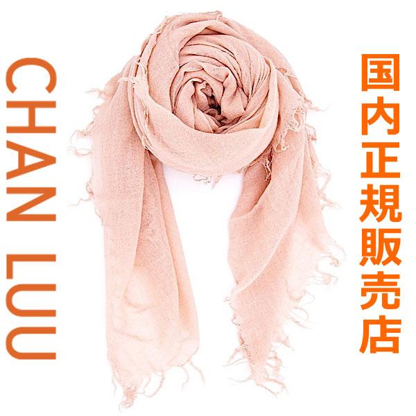 チャンルー CHAN LUU カシミヤシルク 大判ストール/スカーフ チャンルー CHANLUU BRH-SC-140 CAMEO ROSE