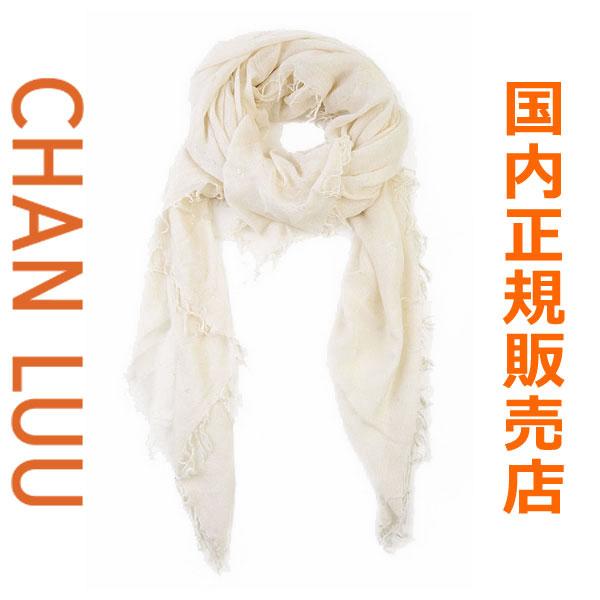 チャンルー CHAN LUU カシミヤシルク 大判ストール/スカーフ チャンルー CHANLUU BRH-SC-140 EGGSHELL