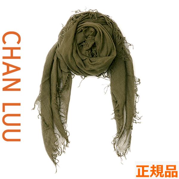チャンルー CHAN LUU カシミヤシルク 大判ストール/スカーフ チャンルー CHANLUU BRH-SC-140 OLIVE