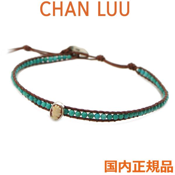 チャンルー CHANLUU 1連ラップブレスレット レディース ターコイズ TURQUOISE BS-5784 チャンルー CHANLUU