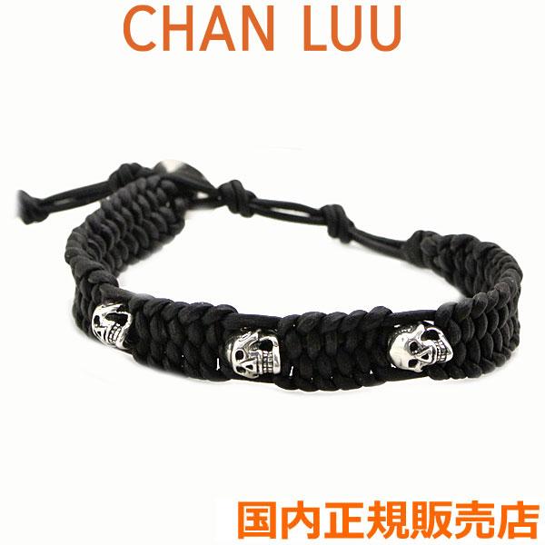 チャンルー CHAN LUU スカルビーズレザー編み込みブレスレット NATURAL BLACK チャンルー CHANLUU BSM-1527