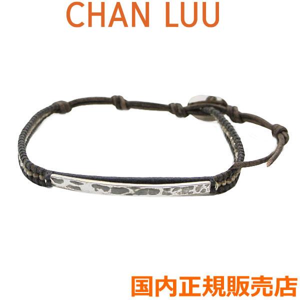 チャンルー CHANLUU シルバープレート 1連ラップブレスレット メンズ グレー BSM-1609 AS-NAT GRYチャンルー CHANLUU