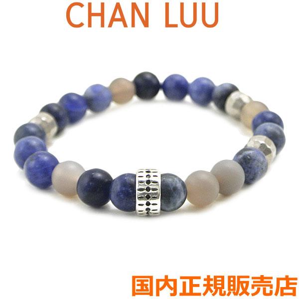 チャンルー CHAN LUU セミプレシャスストーン 天然石 ストレッチブレスレット MATTE SODALITE MIX チャンルー CHANLUU BSM-1730
