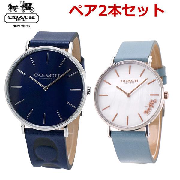コーチ COACH ペアウォッチ(2本セット)腕時計 メンズ 41mm & レディース 36mm 14602418 14503271