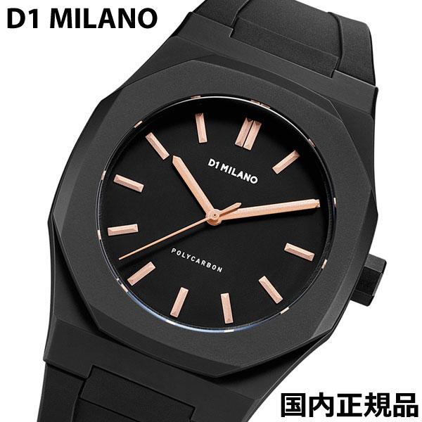 【国内正規品】【クリーナープレゼント】D1 MILANO ディーワンミラノ POLYCARBON ポリカーボン 腕時計 PCRJ03