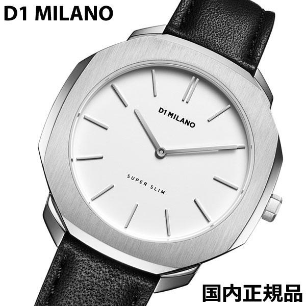 【国内正規品】【クリーナープレゼント】D1 MILANO ディーワンミラノ 腕時計 スーパースリム ホワイト文字盤 シルバーケース レザーベルト Super Slim Silver Case with Black Leather Strap SSLJ03