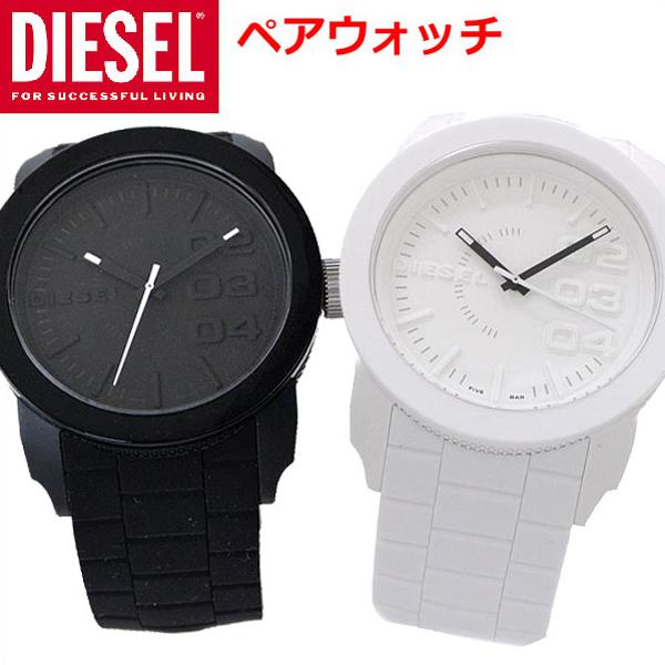 ディーゼル DIESEL 腕時計 ペアウォッチ ブラック&ホワイト2本セット Franchise Series フランチャイズ・シリーズ ディーゼル DZ1436 DZ1437
