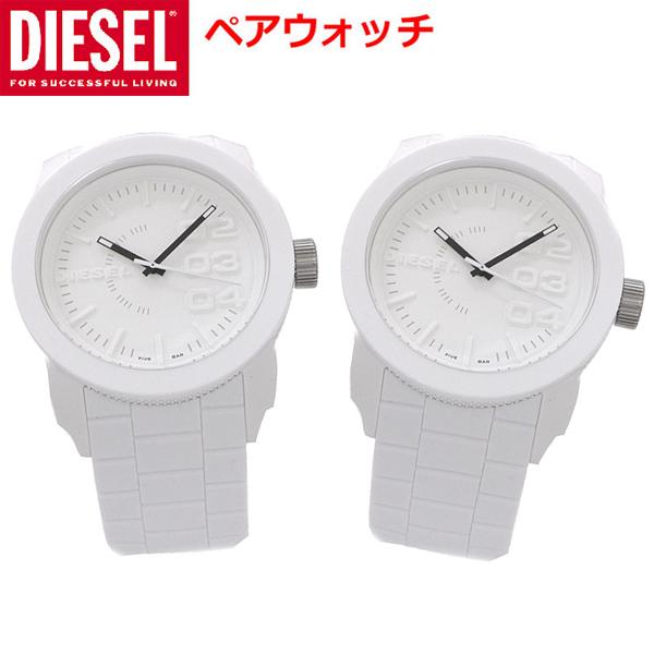 ディーゼル DIESEL 腕時計 ペアウォッチ(2本セット) ホワイト Franchise Series フランチャイズ・シリーズ ディーゼル DZ1436 DZ1436