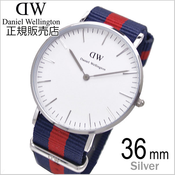 bell field rakuten global market daniel wellington daniel daniel wellington daniel wellington watch oxford silver men women 36 mm nato belt daniel wellington