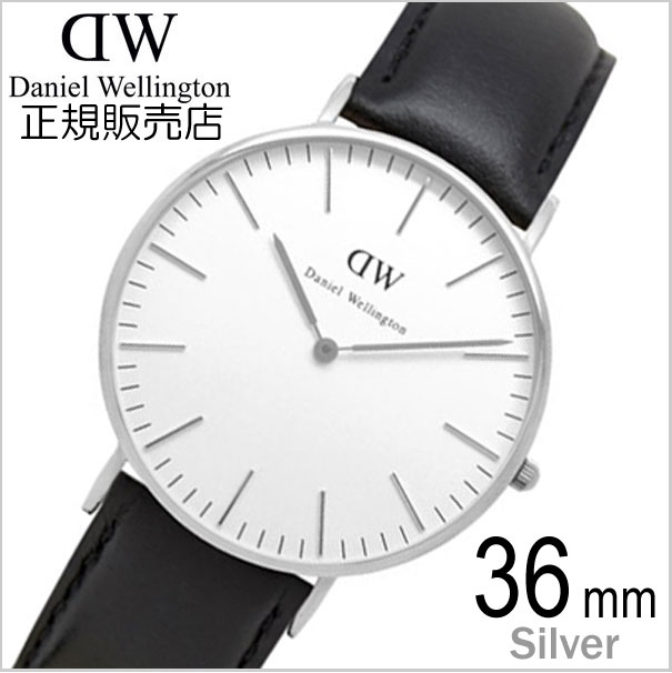 bell field rakuten global market daniel wellington daniel daniel wellington daniel wellington watch sheffield and silver men women 36 mm leather belt daniel wellington