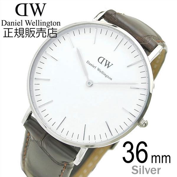 9afd2a138b9e5 Daniel Wellington Daniel Wellington wristwatch York   silver men women 36  mm leather belt Daniel Wellington 0610 DW