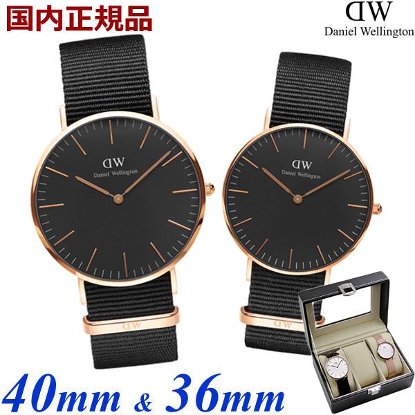 eee75b9d8 Daniel Wellington Daniel Wellington watch pair watch (two sets) Black  Cornwall/ black Cornwall ...