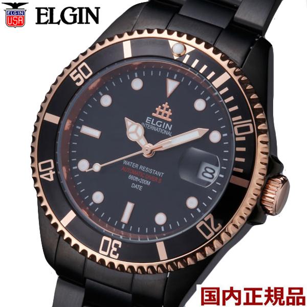 【エルジン ELGIN 】紳士用腕時計 自動巻き機械式(日本製ムーブメント)オートマチック 20気圧ダイバーズ ブラックIP FK1405B-B【送料無料】