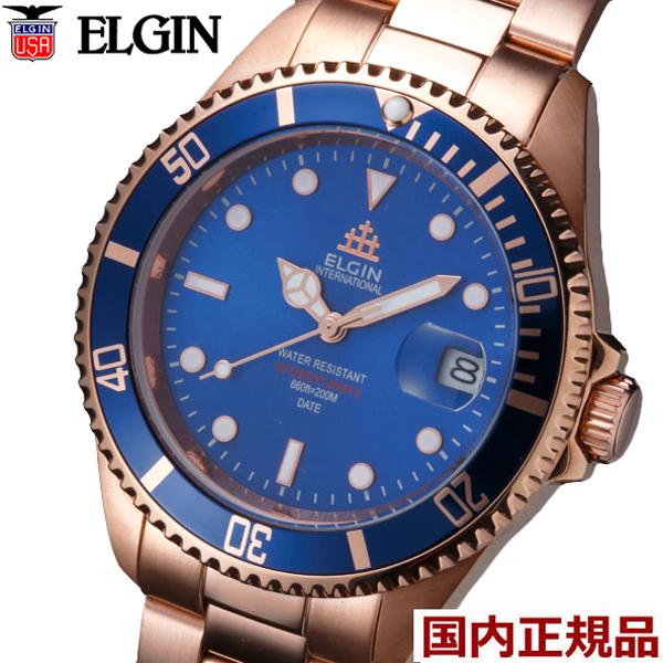 【エルジン ELGIN 】紳士用腕時計 自動巻き機械式(日本製ムーブメント)オートマチック 20気圧ダイバーズ ローズゴールド x ブルー FK1405PG-BL【送料無料】