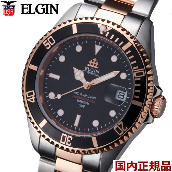 【エルジン ELGIN 】紳士用腕時計 自動巻き機械式(日本製ムーブメント)オートマチック 20気圧ダイバーズ コンビネーション x ブラック FK1405PS-B【送料無料】