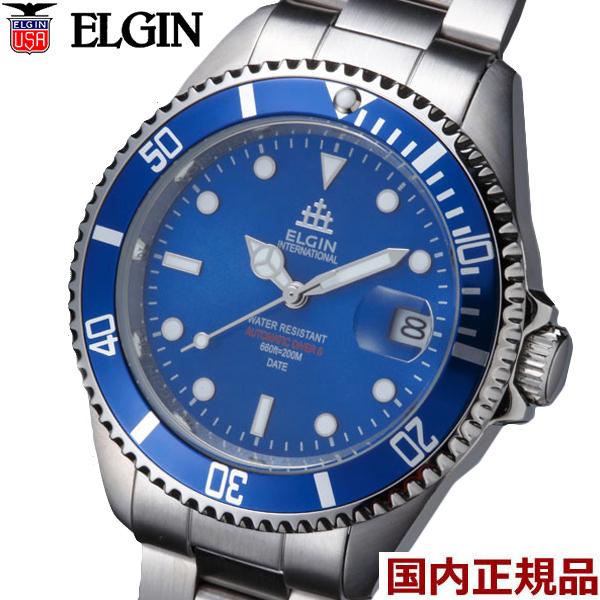 【エルジン ELGIN 】紳士用腕時計 自動巻き機械式(日本製ムーブメント)オートマチック 20気圧ダイバーズ シルバー x ブルー FK1405S-BL【送料無料】