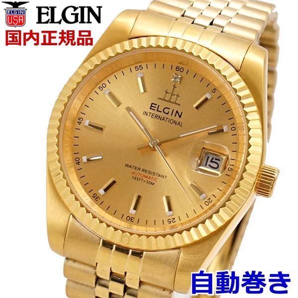 【エルジン ELGIN 】機械式腕時計(自動巻き)オートマチック ウォッチ メンズ・男性用 ゴールド文字盤 FK1428G-G