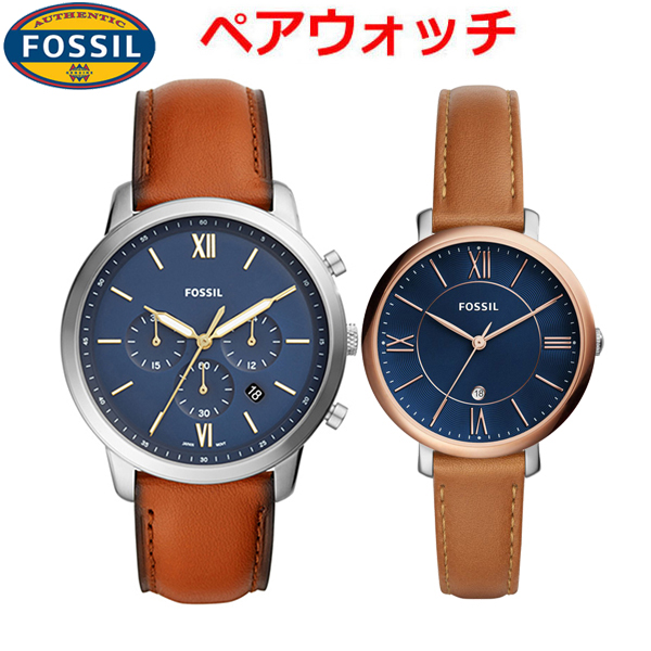 フォッシル FOSSIL 腕時計 ペアウォッチ(2本セット)フォッシル FOSSIL ニュートラ クロノ & ジャクリーン FS5453 ES4274