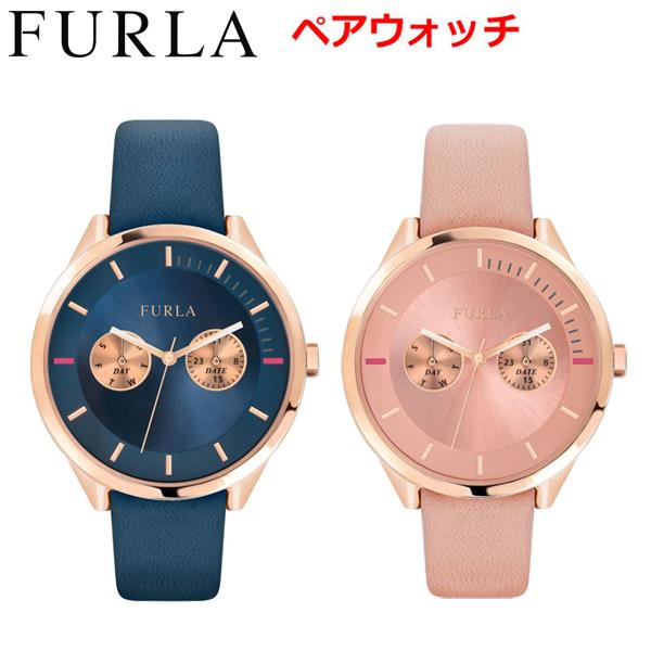 フルラ FULRA 腕時計 ペアウォッチ(2本セット)ユニセックス メトロポリス Metropolis 38mm ネイビー & ピンク R4251102549 R4251102546