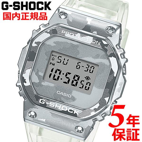 品質が CASIO カシオ G-SHOCK ジーショック 腕時計 Skeleton Camouflage Series スケルトン カムフラージュ GM-5600SCM-1JF【国内正規品】, カノアシグン 1d26bc4f