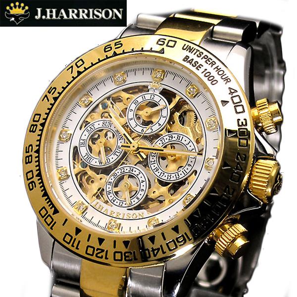 J.HARRISON(ジョンハリソン)多機能両面スケルトンタイプ機械式腕時計 限定 スワロフスキー12ポイント(ホワイト)ジョンハリソン JH-003GW 【送料無料】