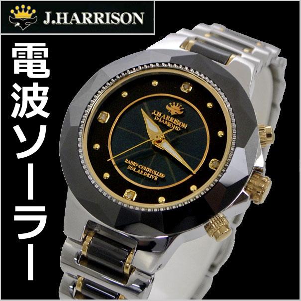 J.HARRISON 솔 라 전파 시계 천연 다이아몬드 4 채를 갖춘 여성/여성용 죤 해리슨 JH-024LBB