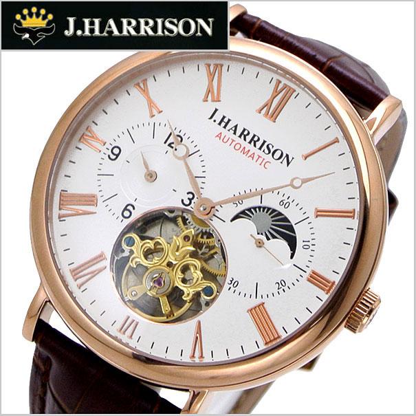 约翰 · 哈里森 J.HARRISON 机械表 (自动上弦) 太阳与月亮-dualtime 骨架皮革皮带 JH 039PW