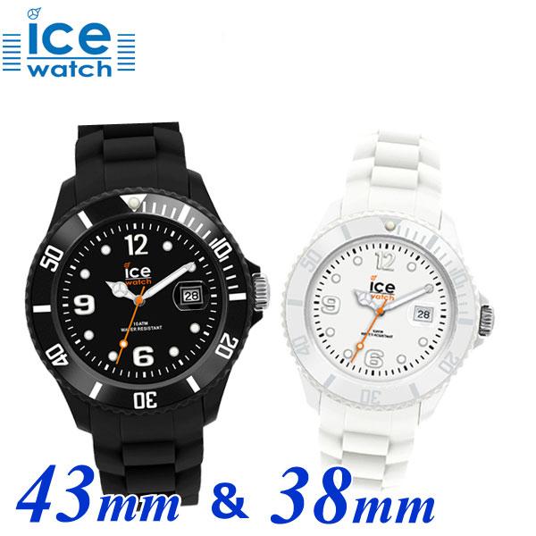 【クリーナープレゼント】【アイスウォッチ】ICE WATCH 腕時計 ペアウォッチ(2本セット)ICE forever アイスフォアエバー・ミディアム・ブラック & スモール・ホワイト /メンズ・レディース アイスウォッチ ICE WATCHSI.BK.U.S SI.WE.S.S