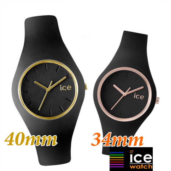 ICE WATCH watch pair watch (two sets) ice gram ICE-GLAM medium & Small  black x yellow gold black x Rose goldeye Swatch ICE GL BK US ICE GL WRG SS