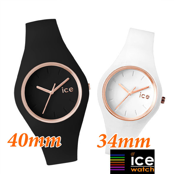 ICE WATCH watch pair watch (two sets) ice gram ICE-GLAM medium & Small  black x Rose gold white x Rose goldeye Swatch ICE GL BRG US ICE GL WRG SS