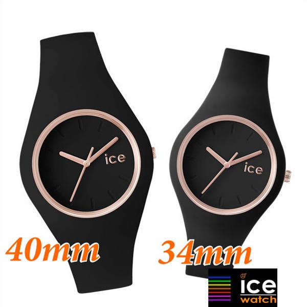 【クリーナープレゼント】【アイスウォッチ】ICE WATCH 腕時計 ペアウォッチ(2本セット)アイスグラム ICE GLAM ミディアム/40mm & スモール/34mm ブラック x ローズゴールド アイスウォッチ ICE.GL.BRG.US ICE.GL.BRG.SS