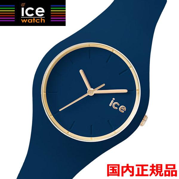 【アイスウォッチ】ICE WATCH 腕時計 アイスグラム フォレスト トワイライトICE-GLAM 34mm スモールサイズ レディース/ネイビー x イエローゴールド アイスウォッチ 001055