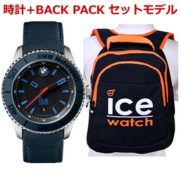 f2c962b3c4905 ICE WATCH watch BMW Motorsport STEEL Chrono ビーエムダブリュモータースポーツスチールダーク   light  blue big ice watch ICE WATCH BM.BLB.BL