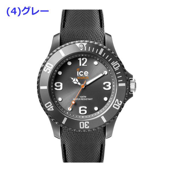 【アイスウォッチ】ICE WATCH 腕時計 ICE sixty nine アイスシックスティナイン ユニセックス/男女兼用 アイスウォッチ ICE WATCH