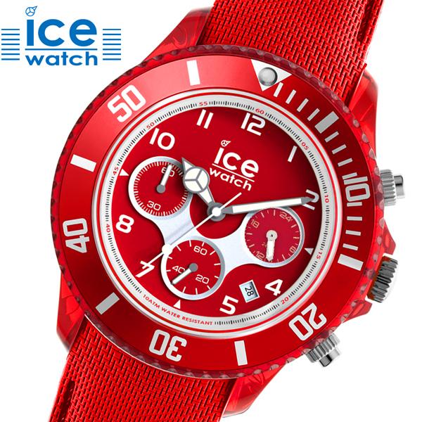 【クリーナープレゼント】【アイスウォッチ】ICE WATCH 腕時計 ICE dune RED アイスデューン クロノグラフ レッド・ラージ/メンズ アイスウォッチ ICE WATCH 014219